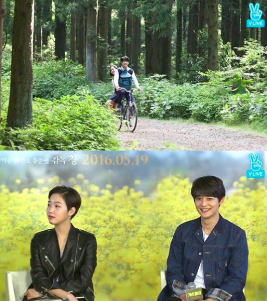 Kim Go Eun SHINee Minho