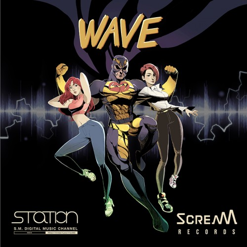 Amber Luna Wave SM Station ScreaM Records