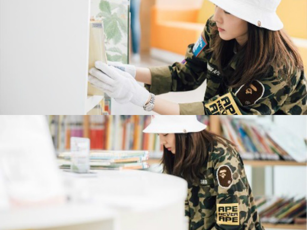 2NE1s Sandara Park Donates Fans Gifts To Children In Rehabilitation Hospital