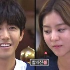 Fans Leave Encouraging Messages For Kwanghee Following News Of Uee's Relationship