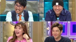 Lee Seung Chul Brave Bros Dana Kangin