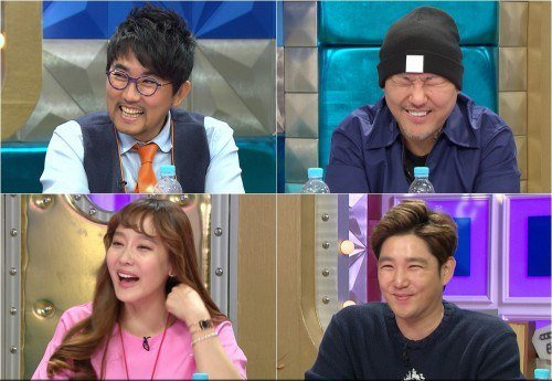 Super Juniors Kangin Exhibits The Two Women Hes Afraid Of On Radio Star