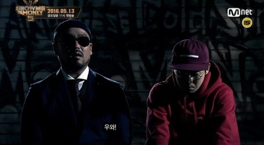 """Show Me The Money 5"" Promises More Rappers And More Competition In New Trailer"