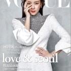 Ha Ji Won Is A Shining Diamond For Vogue Taiwan