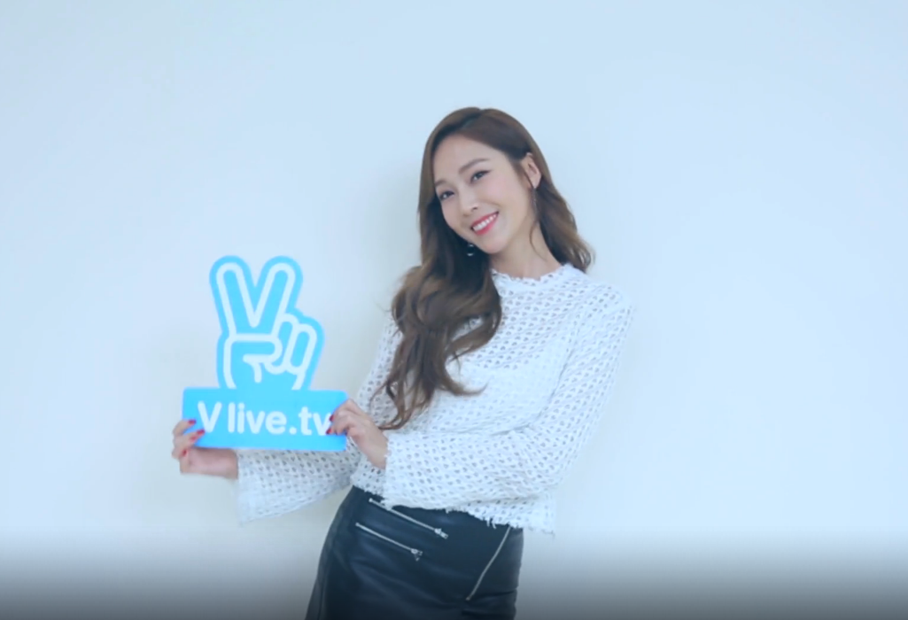 Watch: Jessica Opens Her Very Own V App Channel