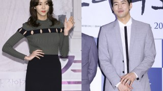 uee and lee sang yoon star daily news