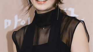 go hyun jung star daily news