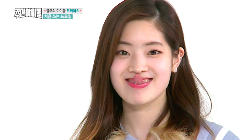 Watch: TWICE Cracks Up Weekly Idol MCs With Their Hilarious Talents