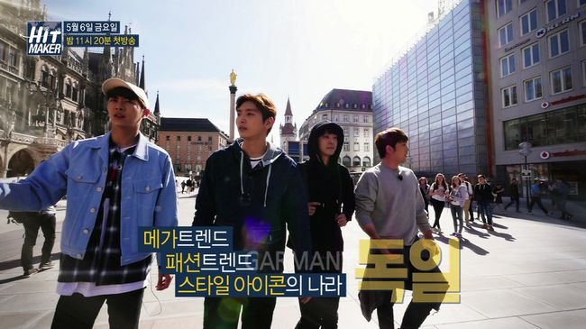 "Watch: Cast Of New Reality Show ""Hitmaker"" Explore Germany In Newly Released Preview"