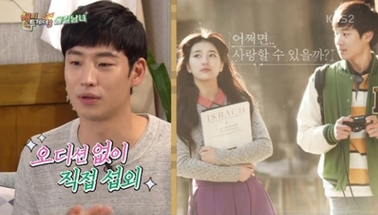 "Lee Je Hoon Never Expected ""Architecture 101″ To Be A Hit"
