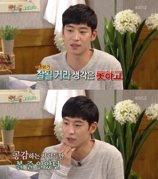 Lee Je Hoon Happy Together2