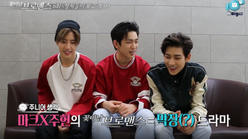 "Watch: GOT7's BamBam, Junior, And Mark Settle on Who They'd Need To Star With On ""Celebrity Bromance"""