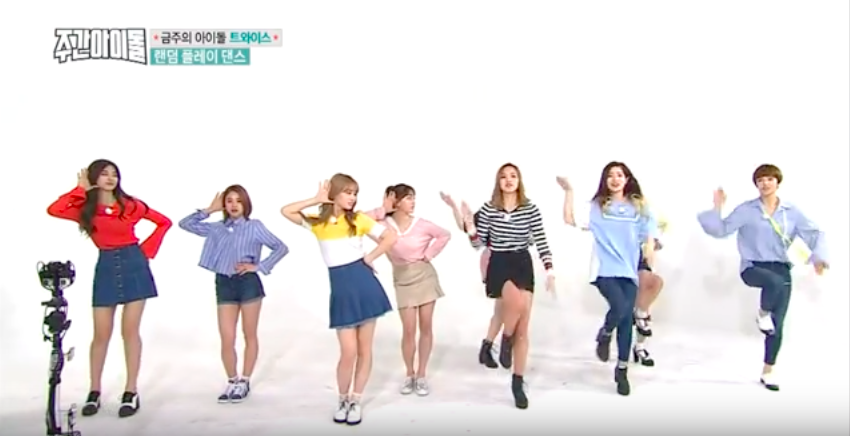 "Watch: TWICE Attempts Random Play Dance For The First Time On ""Weekly Idol"""