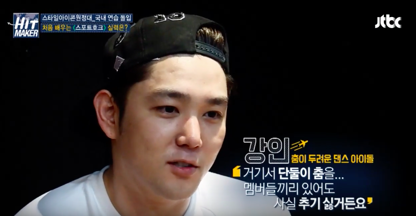 "Super Junior's Kangin Confesses He Doesn't Like Dancing On ""Hitmaker"""
