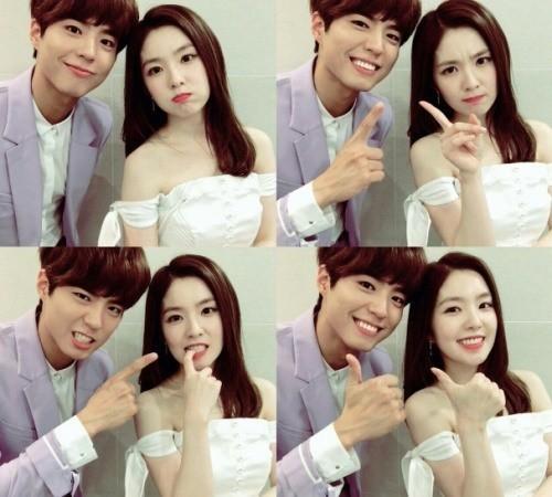 Park Bo Gum Irene