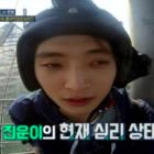 """Watch: Jinwoon Attempts 13-Storey Zipline Mission On """"Hitmaker"""""""