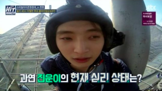 "Watch: Jinwoon Attempts 13-Storey Zipline Mission On ""Hitmaker"""