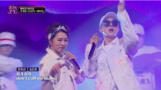 Watch: WINNERs Song Mino Joins Powerful Mother-Son Performance On Nation Of Hip-Hop