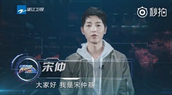 Hurry Up, Brother Releases Preview Featuring Song Joong Ki And Korean Running Man Cast