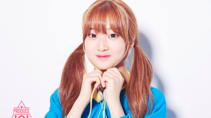 Star Empire To Debut Girl Organization Including Han Hyeri From Produce 101