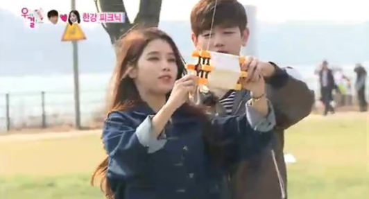 Eric Nam Is A total Gentleman For MAMAMOOs Solar On We Got Married