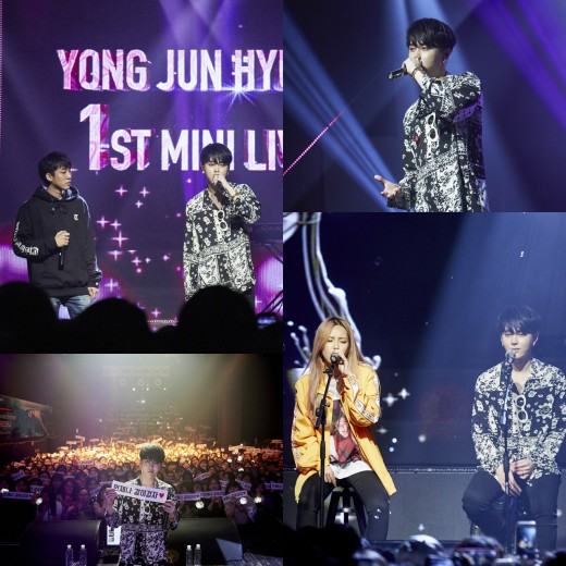 Yong Jun Hyung first mini live concert