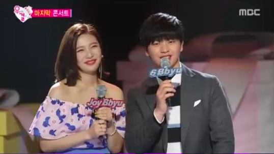 BTOB Yook Sungjae Red Velvet Joy