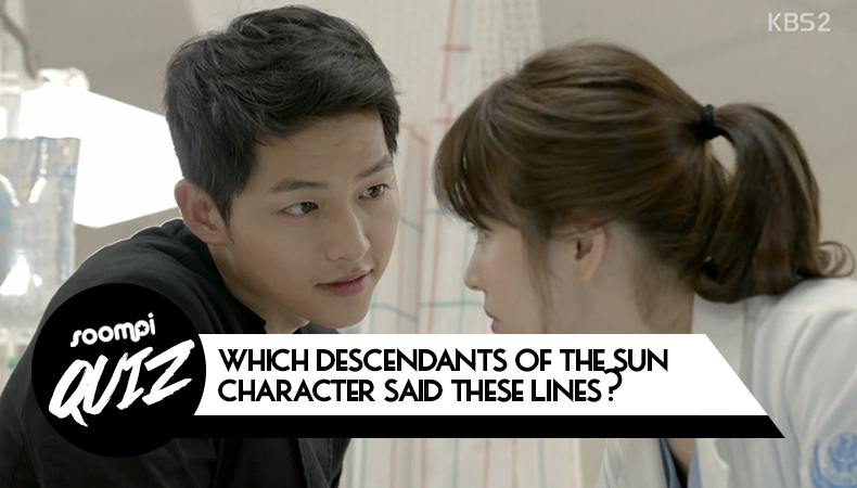 soompi quiz which descendants of the sun character said these lines