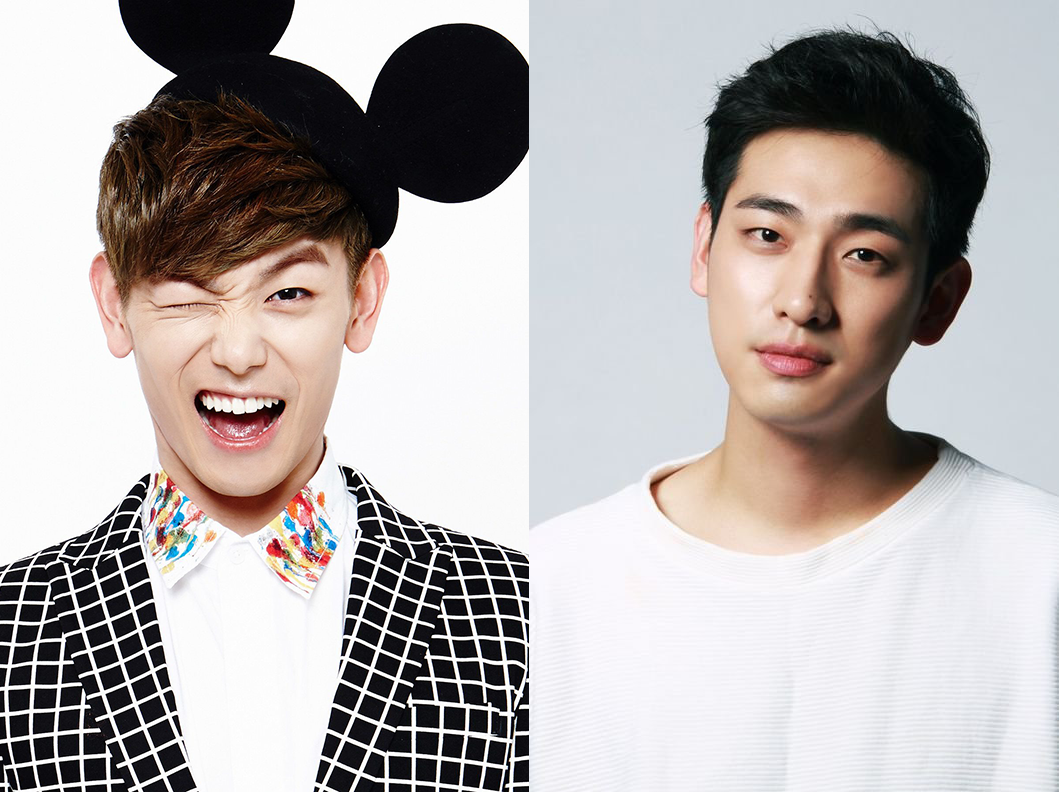 Eric Nam And Yoon Park To Appear On tvNs New Variety Show