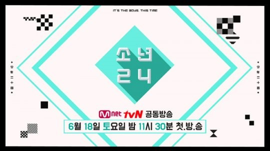 "New Boy Organization Survival Show ""Boys24"" Has A Premiere Date, Displays Format"