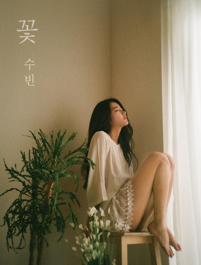 Dal Shabet's Subin Announces Solo Debut With Teaser Images For Digital Single Flower