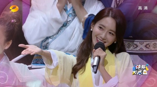 "Girls Generations YoonA Impresses With Her Chinese On Variety Show ""Happy Camp"""
