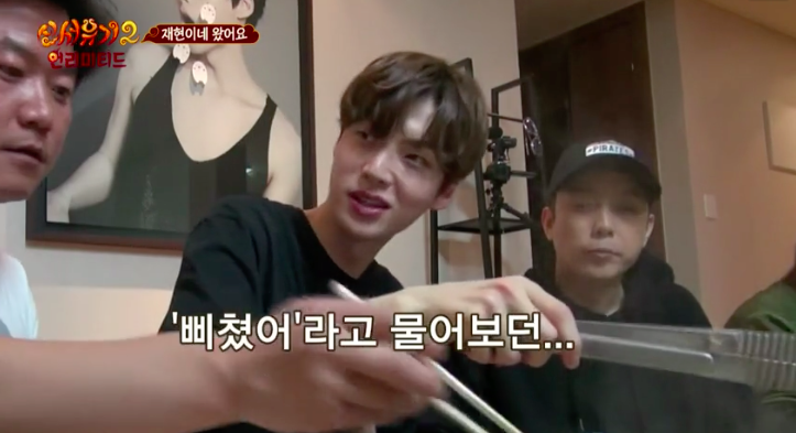 Ahn Jae Hyun Shares What Was Happening In Photo That Revealed Relationship With Ku Hye Sun