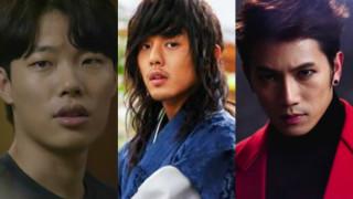 Ryu Jun Yeol Yoo Ah In Ji Sung