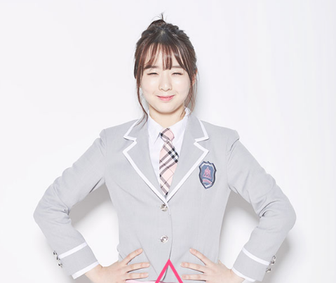 "Shim Chae Eun Of ""Produce 101"" Moves To Star Empire And Prepares For Potential Debut"