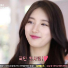 "Suzy Shares Beauty Tips As The ""Nation's First Love"""