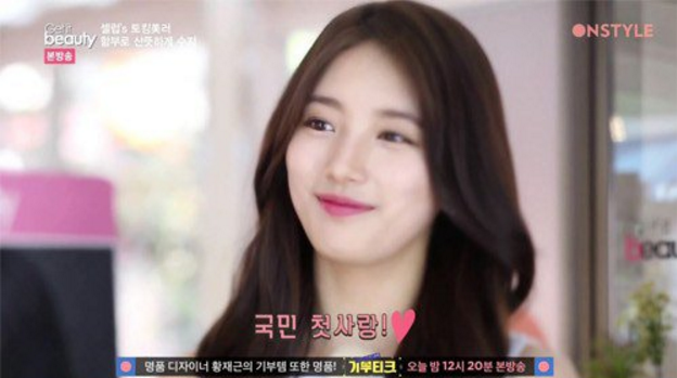 Suzy Shares Beauty Tips As The Nation's First Love""