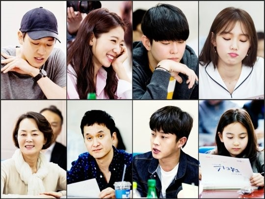 "Park Shin Hye's New Drama ""Doctors"" Displays Character Facts After Script Read-Through"