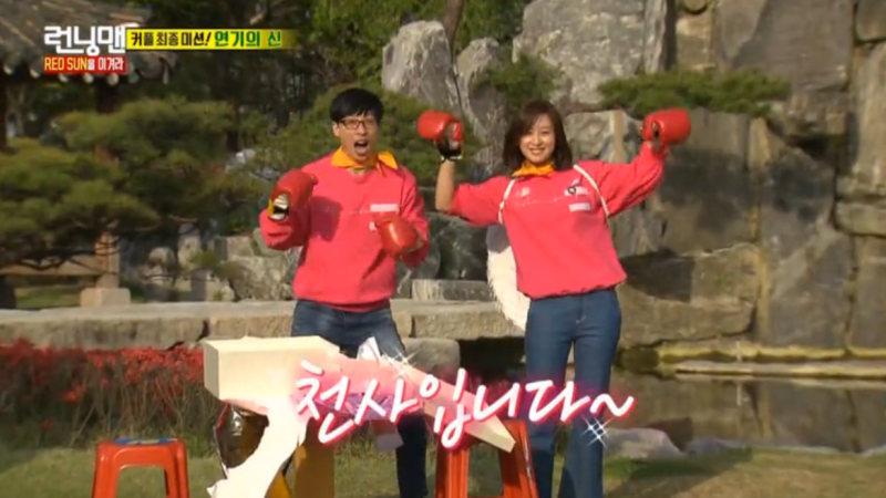 "Kim Ji Won Says She Was Touched By How Yoo Jae Suk Tried To guard Her On ""Running Man"""