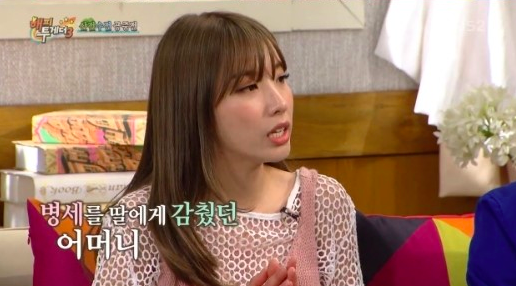 Rainbow's Jisook Chokes Up Talking About Her Late Mother