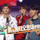 """Watch: BTS Gets 2nd Win With """"Fire"""" On """"Music Bank"""""""