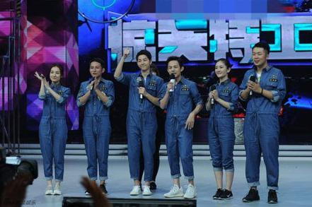 Song Joong Ki chinese variety show4