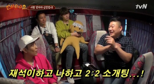 Kang Ho Dong Reveals He Met His Wife While Double Dating With Yoo Jae Suk