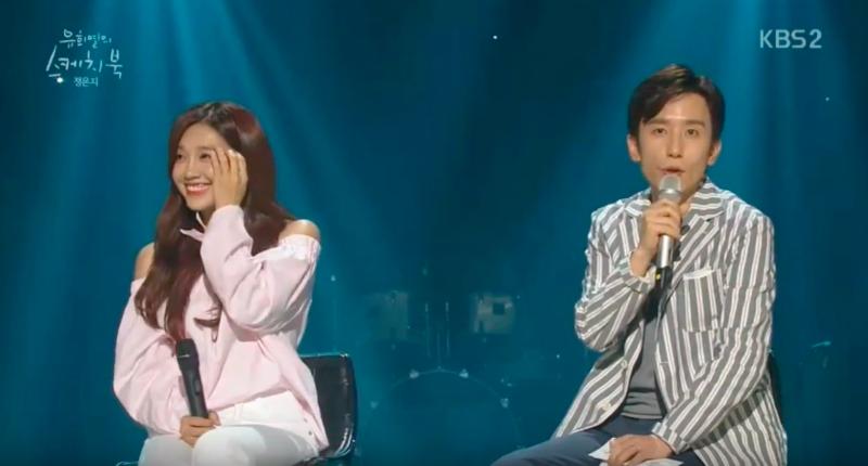 Adorable Video Of A Young Jung Eun Ji Singing Resurfaces