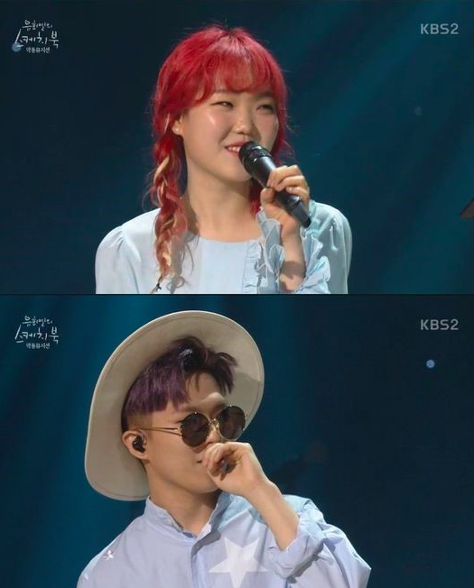 akmu sketchbook