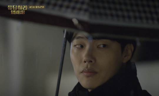 reply 1988 ryu jun yeol