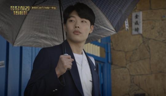 jung hwan waits ep4