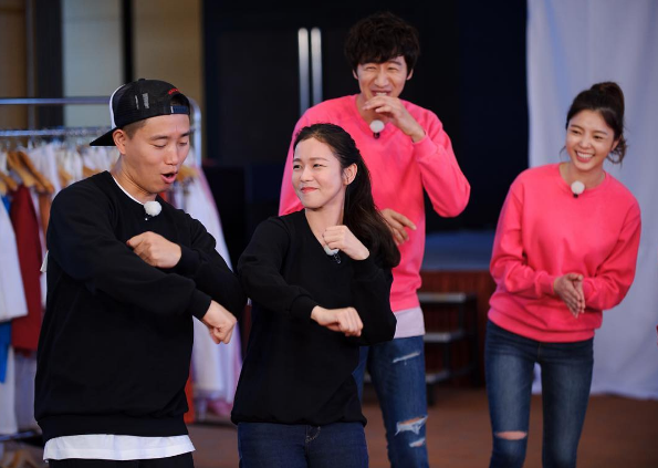 Gary Kyung Soo Jin Lee Kwang Soo Uhm Hyun Kyung