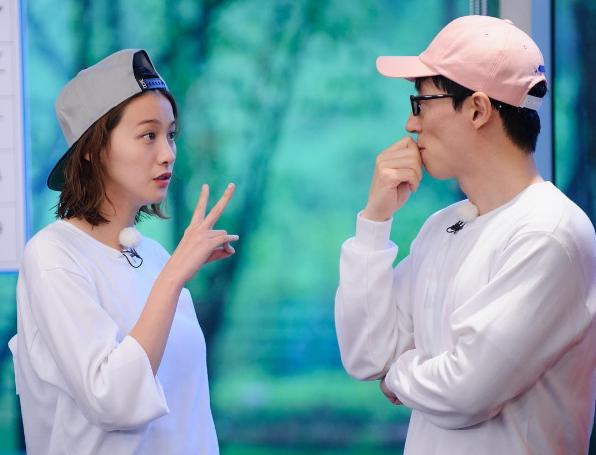 Yoo In Young Yoo Jae Suk