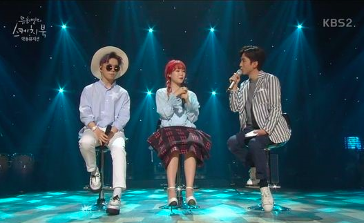 Akdong Musician Talk About Their Relationship On And Off Stage